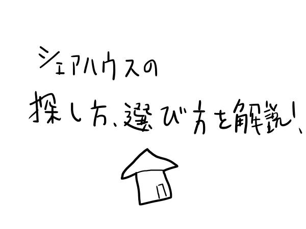 f:id:tusagi:20180422084109j:plain