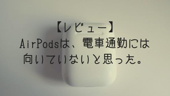 f:id:tusagi:20180522212621p:plain