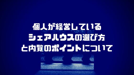 f:id:tusagi:20180721123632p:plain