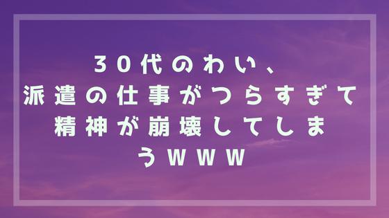 f:id:tusagi:20180902015456p:plain