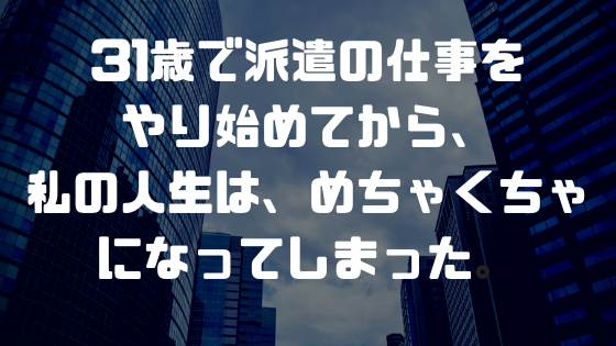 f:id:tusagi:20181013235725p:plain