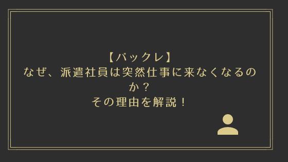 f:id:tusagi:20181021202533p:plain