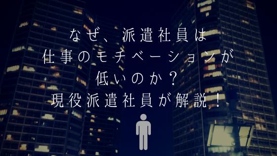 f:id:tusagi:20181027223431p:plain