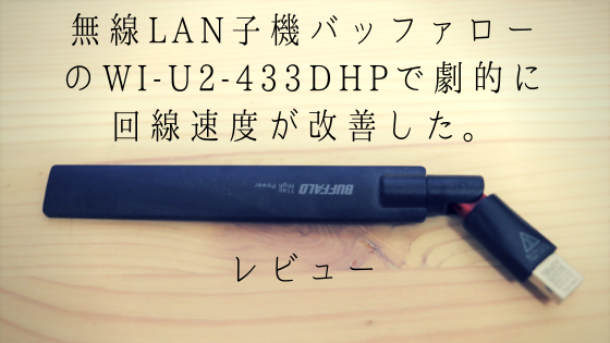 f:id:tusagi:20181110192746p:plain
