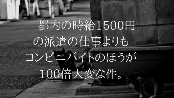 f:id:tusagi:20181120210203p:plain