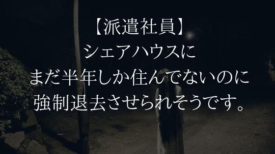 f:id:tusagi:20190110201909p:plain
