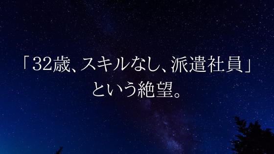 f:id:tusagi:20190113234823p:plain