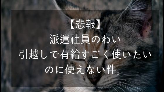f:id:tusagi:20190221222305p:plain