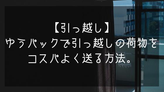 f:id:tusagi:20190323233958p:plain