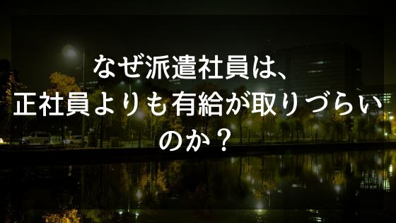 f:id:tusagi:20190413225246p:plain