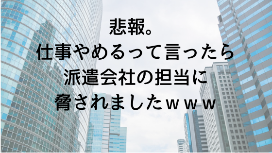 f:id:tusagi:20190601093718p:plain