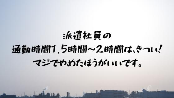 f:id:tusagi:20190611215145p:plain