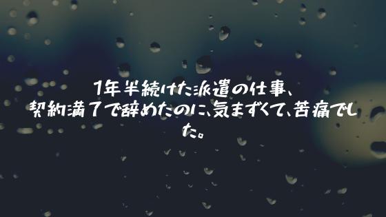 f:id:tusagi:20190703122823p:plain