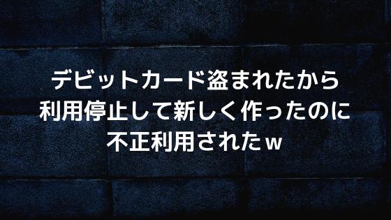 f:id:tusagi:20190722031323p:plain