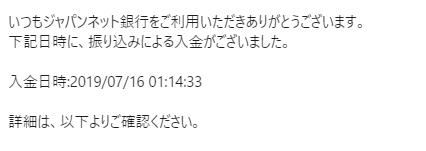 f:id:tusagi:20190724164756p:plain
