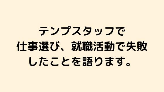 f:id:tusagi:20190808003319p:plain