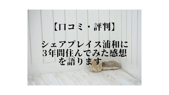 f:id:tusagi:20190923172405p:plain