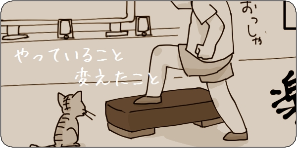 f:id:tusako-d:20180712203057j:plain