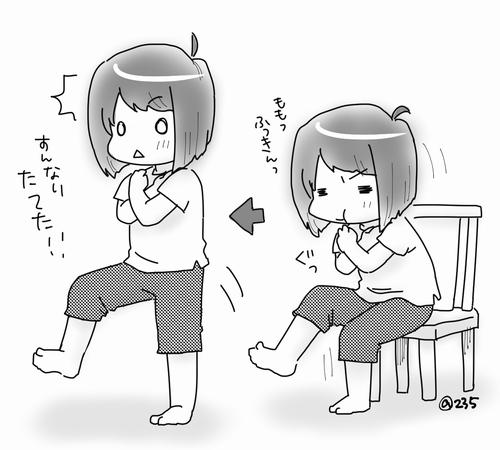 f:id:tusako-d:20180725130801j:plain
