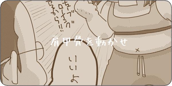 f:id:tusako-d:20180813155249j:plain