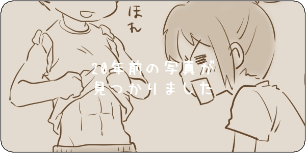 f:id:tusako-d:20180823155646j:plain