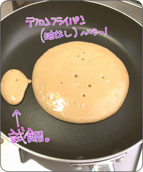 f:id:tusako-d:20181007154421j:plain