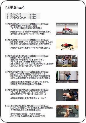f:id:tusako-d:20181008155703j:plain