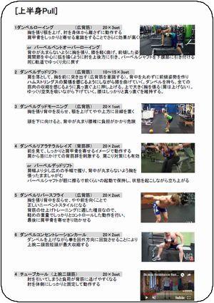 f:id:tusako-d:20181008155756j:plain