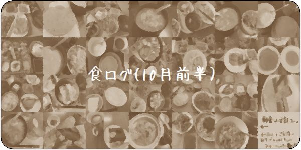 f:id:tusako-d:20181029154201j:plain