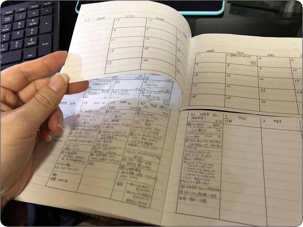 f:id:tusako-d:20181102003615j:plain