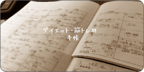f:id:tusako-d:20181102160218j:plain