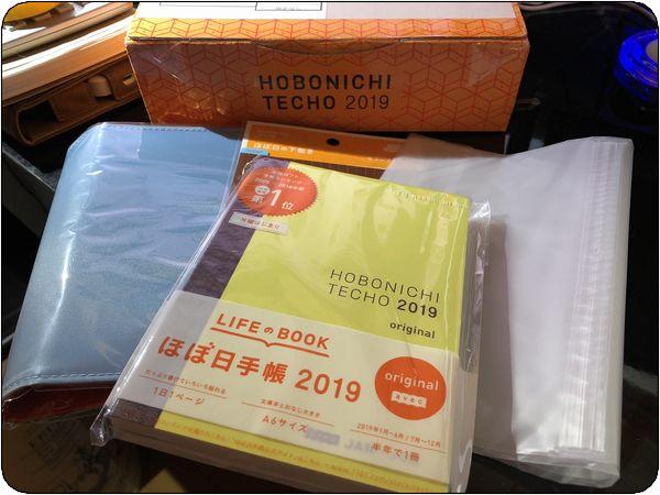f:id:tusako-d:20181102164631j:plain