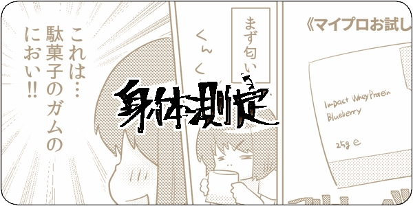 f:id:tusako-d:20181110150102j:plain