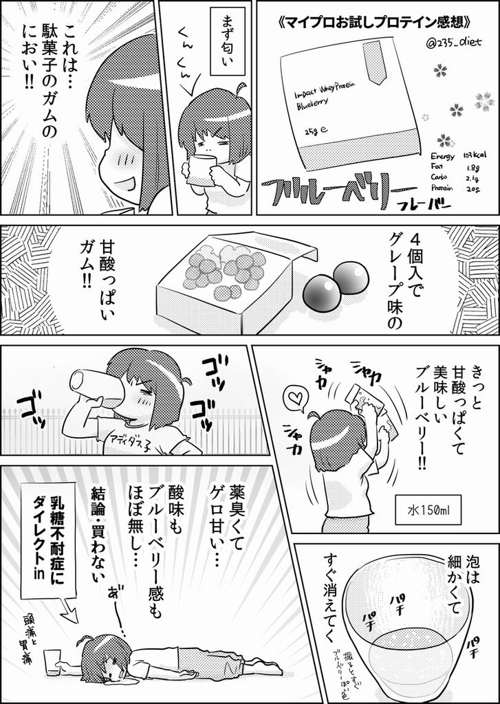 f:id:tusako-d:20181110155244j:plain