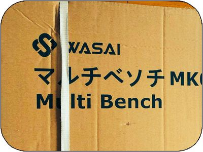 f:id:tusako-d:20181205113218j:plain