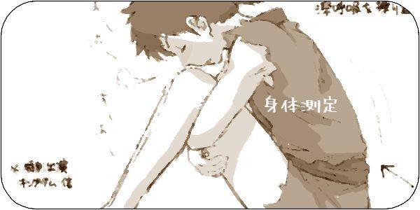 f:id:tusako-d:20181220154933j:plain