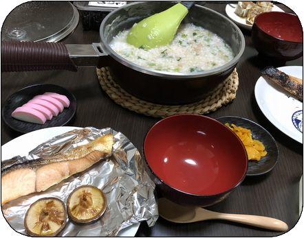 f:id:tusako-d:20190110165057j:plain