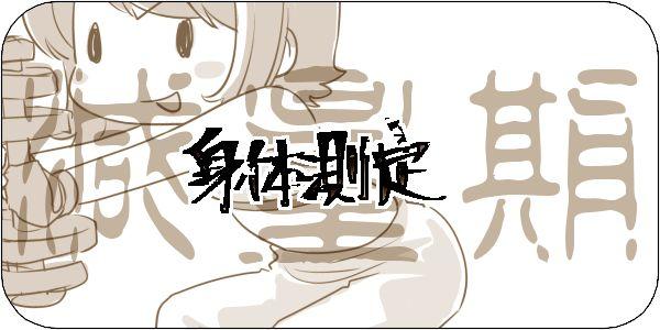 f:id:tusako-d:20190205143934j:plain
