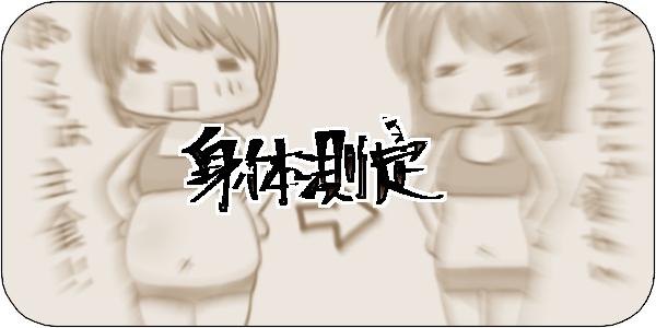 f:id:tusako-d:20190210160342j:plain