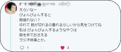 f:id:tusako-d:20190210170706j:plain