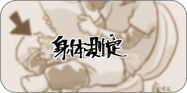 f:id:tusako-d:20190220154835j:plain