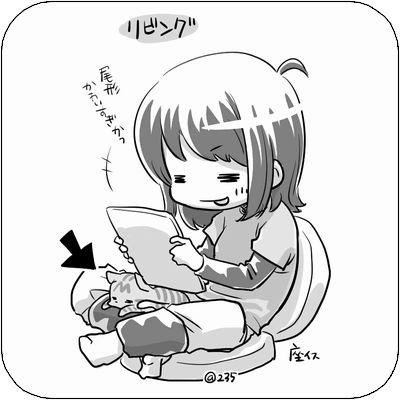 f:id:tusako-d:20190220161623j:plain