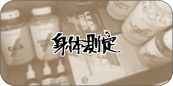 f:id:tusako-d:20190305160532j:plain