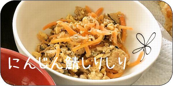 f:id:tusako-d:20190422171411j:plain