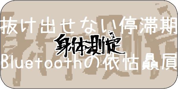 f:id:tusako-d:20190515205440j:plain