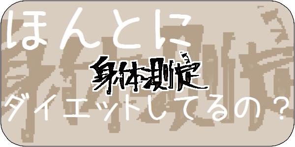 f:id:tusako-d:20190520141000j:plain
