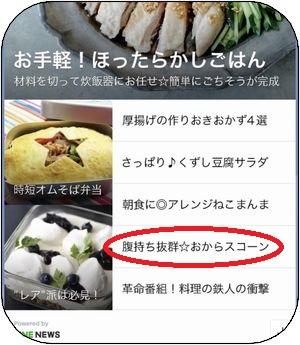 f:id:tusako-d:20190606154603j:plain