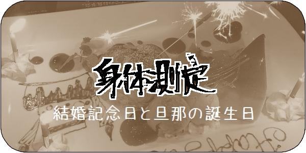 f:id:tusako-d:20190610170453j:plain