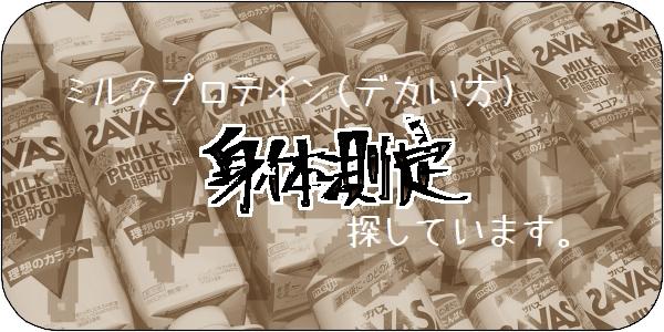 f:id:tusako-d:20190705153814j:plain