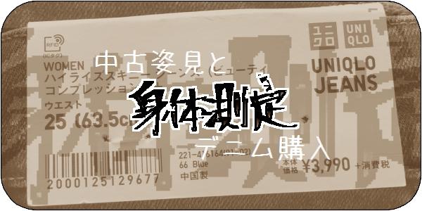 f:id:tusako-d:20190710223637j:plain